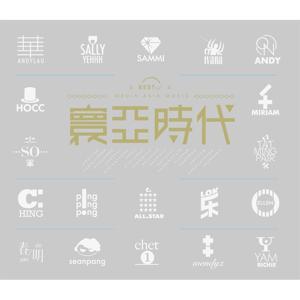Du Hang Xia Lv