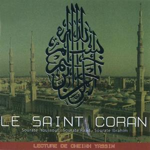 Le Saint Coran : Sourate Youssouf / Sourate Raad / Sourate Ibrahim (Quran)