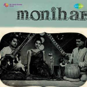 Monihar (Original Motion Picture Soundtrack)