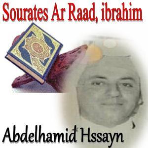 Sourates Ar Raad, Ibrahim (Quran)