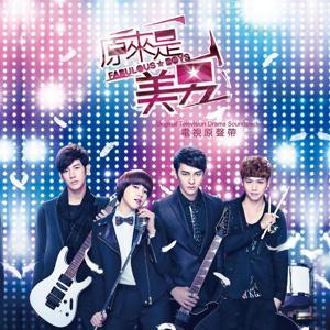 Fabulous Boys OST