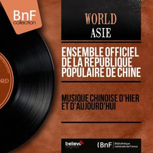 Musique chinoise d'hier et d'aujourd'hui (Mono version)