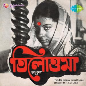 Tilottama (Original Motion Picture Soundtrack)
