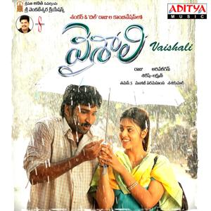 Vaishali (Original Motion Picture Soundtrack)