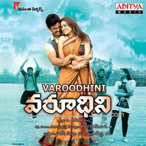 Varoodhini (Original Motion Picture Soundtrack)