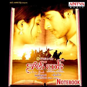 Note Book (Original Motion Picture Soundtrack)