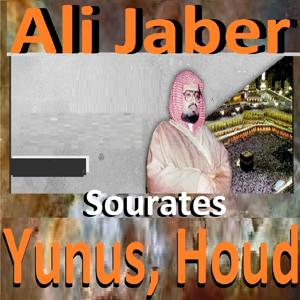 Sourates Yunus, Houd (Quran)