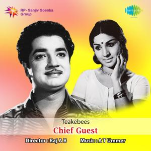 Chief Guest (Original Motion Picture Soundtrack)