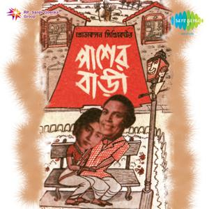 Pasher Baadi (Original Motion Picture Soundtrack)