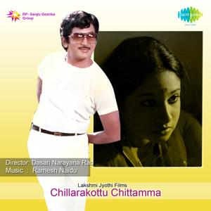 Chillarakottu Chittamma (Original Motion Picture Soundtrack)