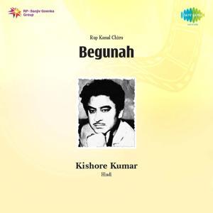 Begunah (Original Motion Picture Soundtrack)