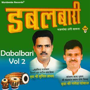 Dabalbari, Vol. 2