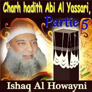 Charh Hadith Abi Al Yassari, Vol. 5 (Quran)