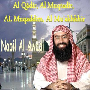 Al Qâdir, Al Muqtadir, Al Muqaddim, Al Mu'akhkhir (Quran)