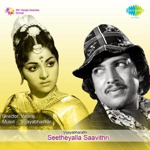 Seetheyalla Saavithri (Original Motion Picture Soundtrack)