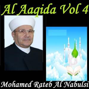 Al Aaqida, Vol. 4 (Quran)