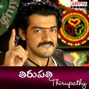 Thirupathy (Original Motion Picture Soundtrack)