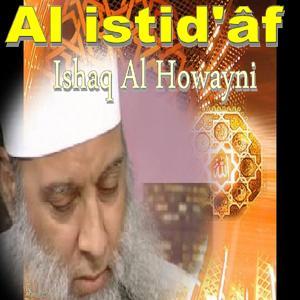 Al Istid'âf (Quran)