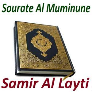 Sourate Al Muminune (Quran)