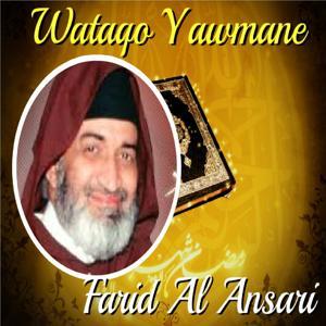Wataqo Yawmane (Quran - Coran - Islam)