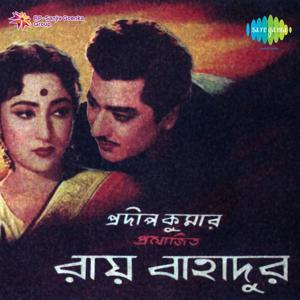 Rai Bahadur (Original Motion Picture Soundtrack)