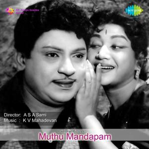 Muthu Mandapam (Original Motion Picture Soundtrack)