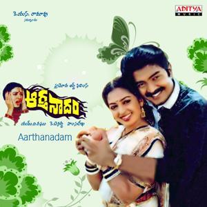 Aarthanadam (Original Motion Picture Soundtrack)