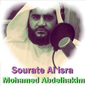 Sourate Al Isra (Quran)