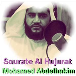 Sourate Al Hujurat (Quran)