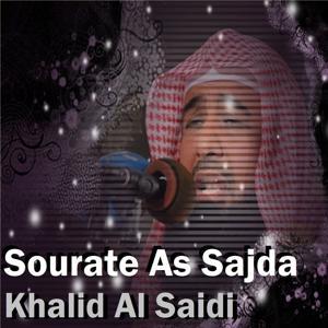 Sourate As Sajda (Quran)