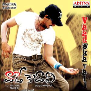 Vaade Kavali (Original Motion Picture Soundtrack)
