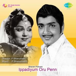 Ippadi Oru Penn (Original Motion Picture Soundtrack)