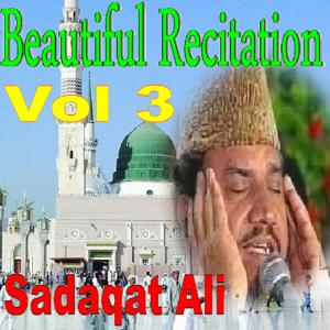 Beautiful Recitation, Vol. 3 (Quran)