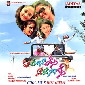 Cool Boys Hot Girls (Original Motion Picture Soundtrack)