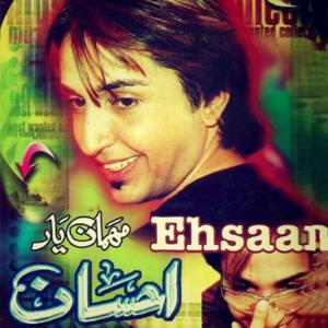 Mahman Yar