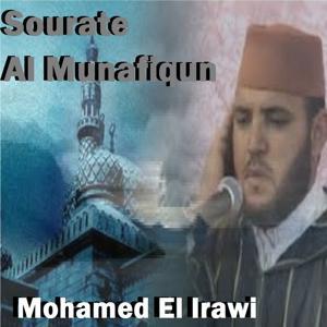Sourate Al Munafiqun (Quran)