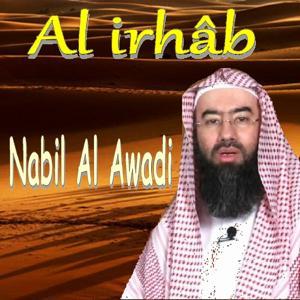Al Irhâb (Quran)