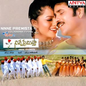 Ninne Premista (Original Motion Picture Soundtrack)