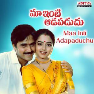 Maa Inti Adapaduchu (Original Motion Picture Soundtrack)