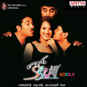 Kokila (Original Motion Picture Soundtrack)
