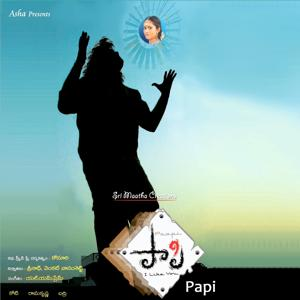 Papi (Original Motion Picture Soundtrack)
