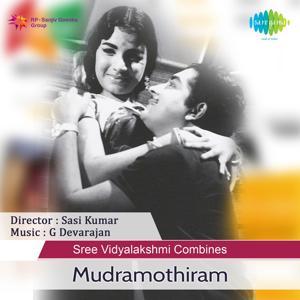 Mudramothiram (Original Motion Picture Soundtrack)