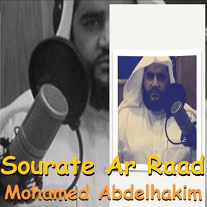 Sourate Ar Raad (Quran)