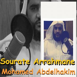 Sourate Arrahmane (Quran)