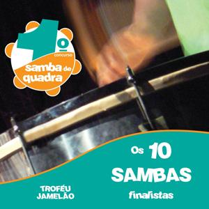 1º Concurso de Samba de Quadra da Light