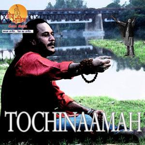 Tochinaamah