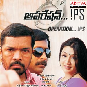 Operation IPS (Original Motion Picture Soundtrack)