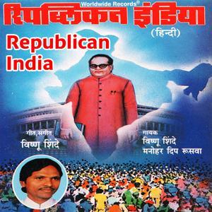 Republican India