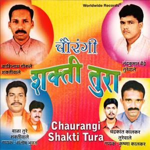 Chaurangi Shakti Tura