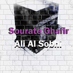 Sourate Ghafir (Quran)